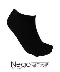 五趾(指)襪