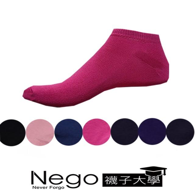 超細纖維船襪